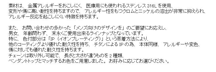 ソウルジュエリー/シリンダー