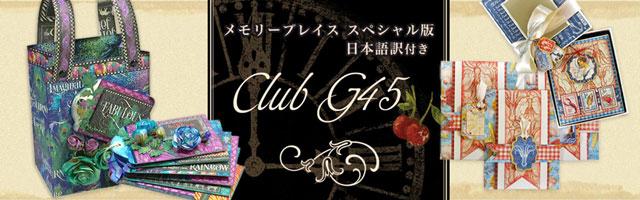 ClubG45