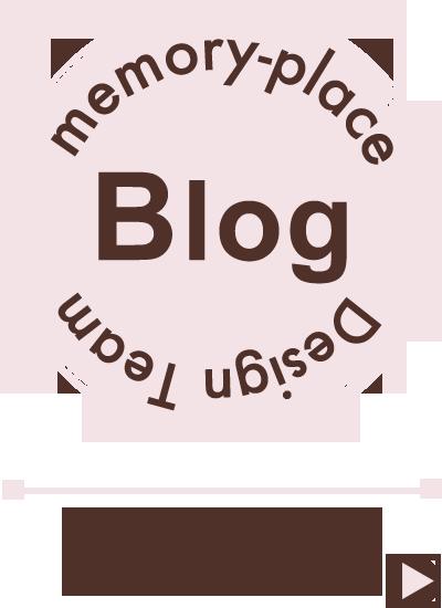 memory-place blog