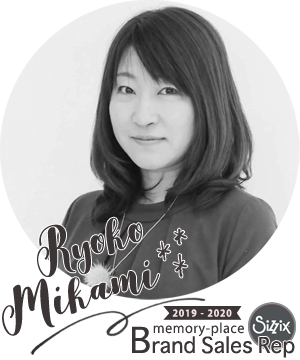 ryoko_mikami