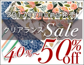 ALL_50%off