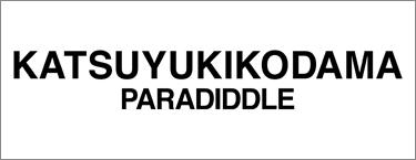 KATSUYUKIKODAMA
