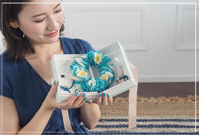 【プロポーズ専用】ラブブック-サマーリング- 夏限定デザイン