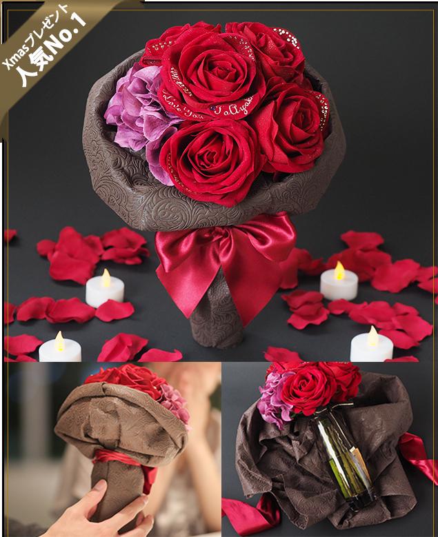 Xmasプレゼント人気No.1 花束風メッセージフラワー 赤バラ