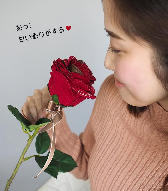 バラからほのかに広がるチョコレートの香り