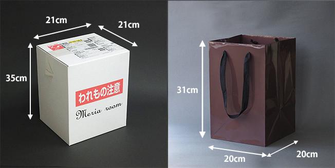 メリアルームオリジナルの段ボールと梱包方法