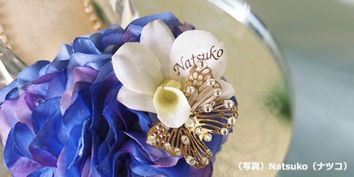 白い胡蝶蘭の花びらには彼女の名前入り