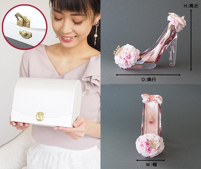 シンデレラのガラスの靴のサイズ詳細