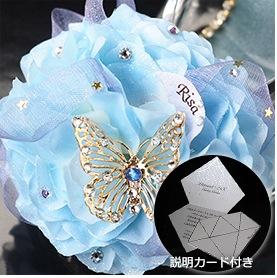 3.ダイヤモンドパウダー仕上げで上品なキラメキをプラス