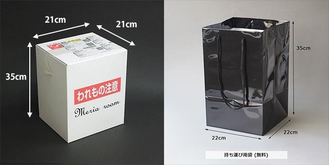 メリアルームオリジナルの段ボール(幅21�×高さ35�)と手提げ袋(幅20�×高さ31�)