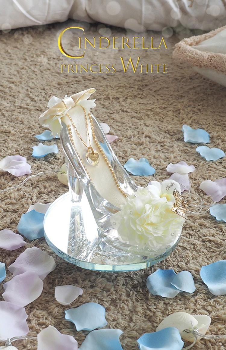 Cinderella Princess White