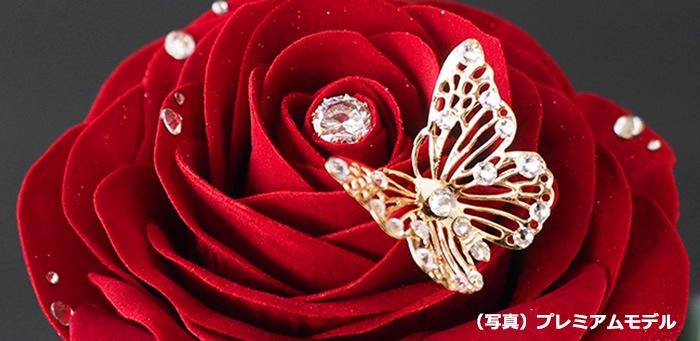 ゴールド蝶々のオブジェ