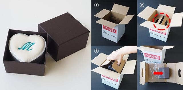 プロポーズボックスの梱包方法と段ボール