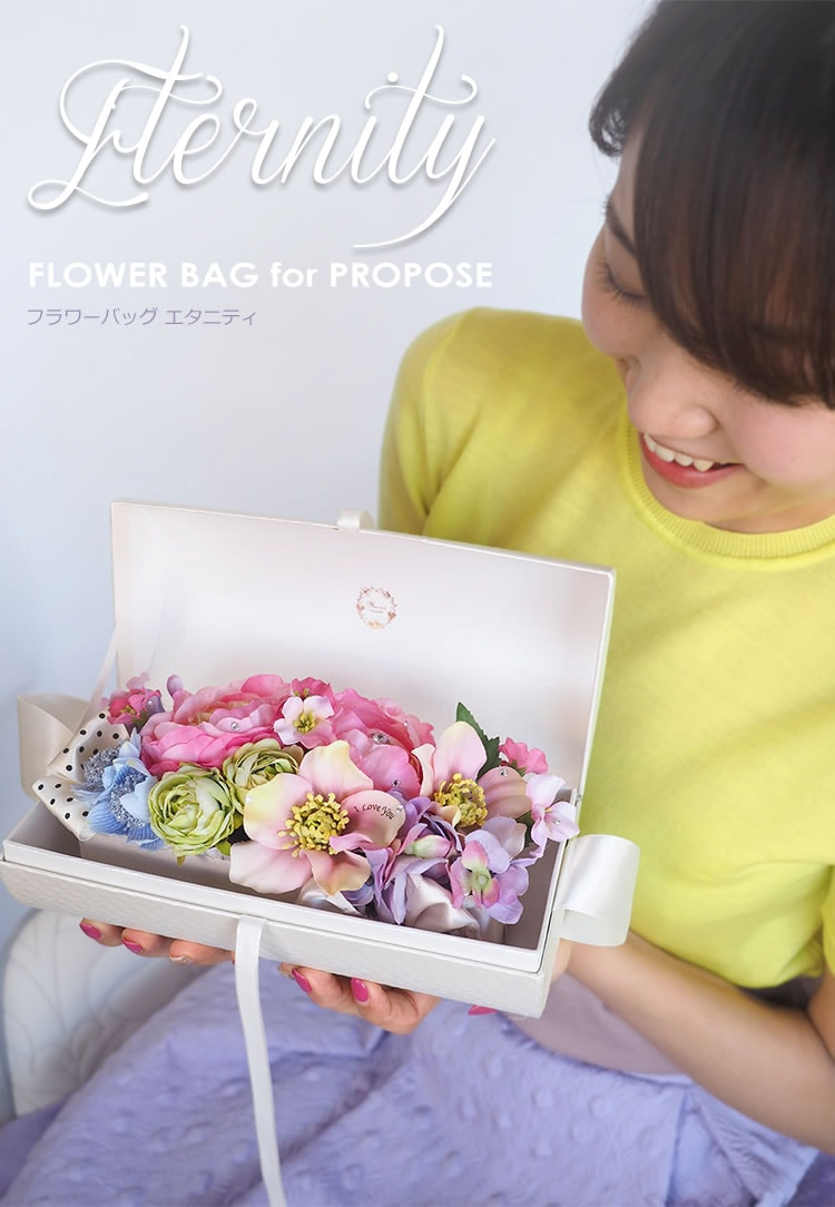 Eternity FLOWER BAG for PROPOSE