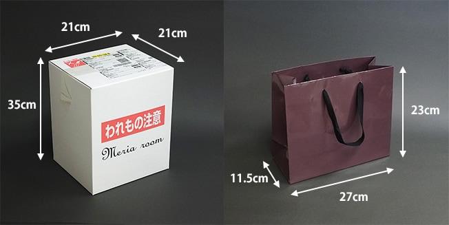 メリアルームオリジナルの段ボール(幅21�×高さ35�)と手提げ袋(幅27�×高さ23�×奥行11.5�)