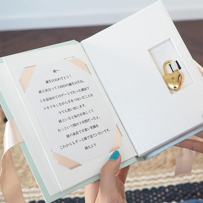 LoveBookの2ページ目にはハート型の南京錠