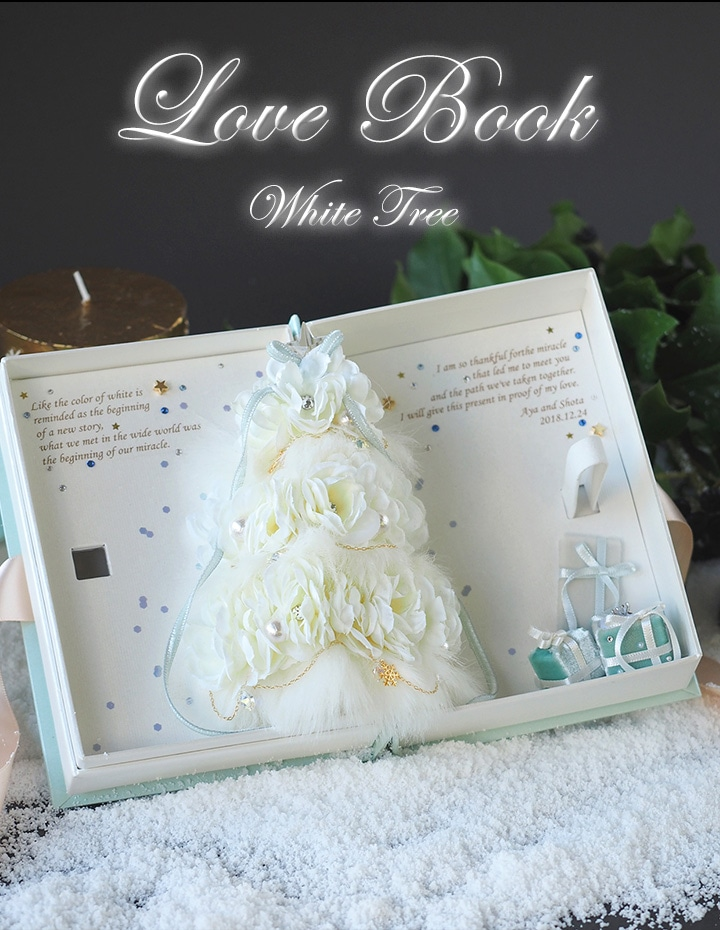 プロポーズフラワーボックス LoveBook 冬限定モデル この冬、ページを開いた先に訪れる究極のサプライズ・プロポーズ