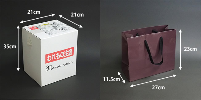 LoveBookの梱包段ボールと持ち運び用手提げ袋
