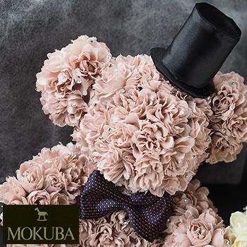 老舗ブランド「MOKUBA」リボンで紳士ベアの完成