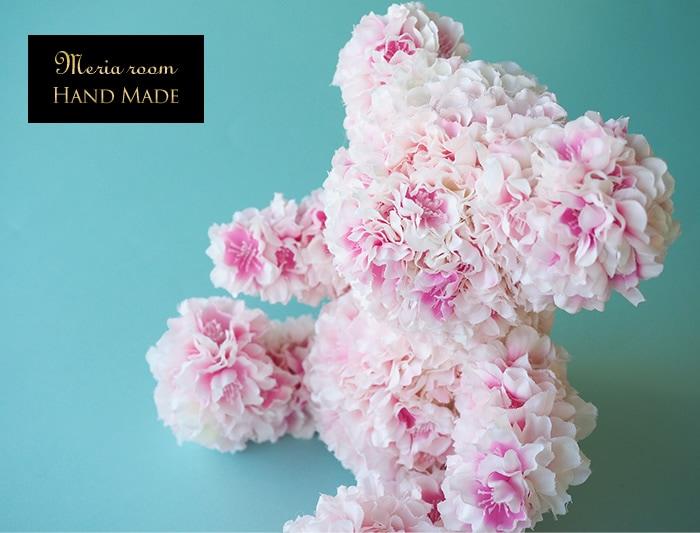 春らしいピンク色の桜ベア