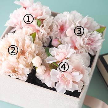4つの桜アレンジメント