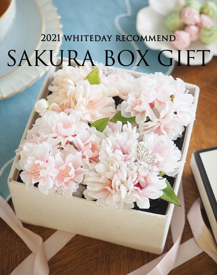 2019 whiteday recommend SAKURA BOX GIFT