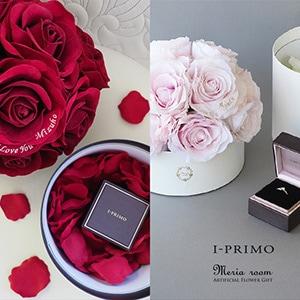 【サプライズ演出】赤いバラのサプライズプレゼントボックス