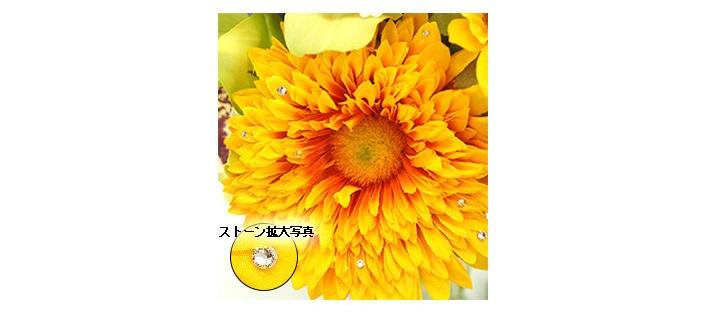 お花にラインストーン