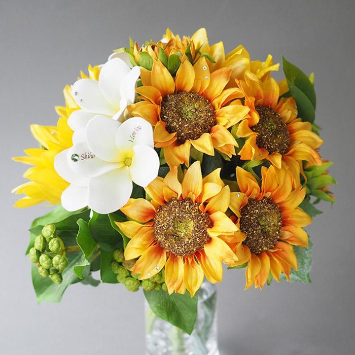 世界に一つの「ひまわり」の花束ギフト