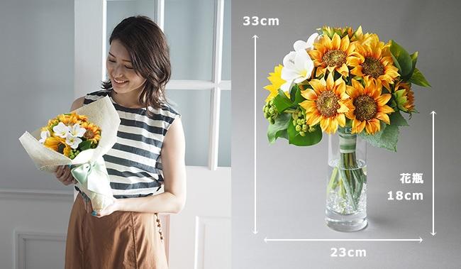 ひまわりの花束サイズ詳細