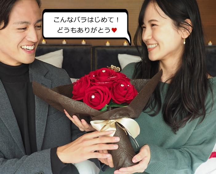 こんなバラはじめて!どうもありがとう♥