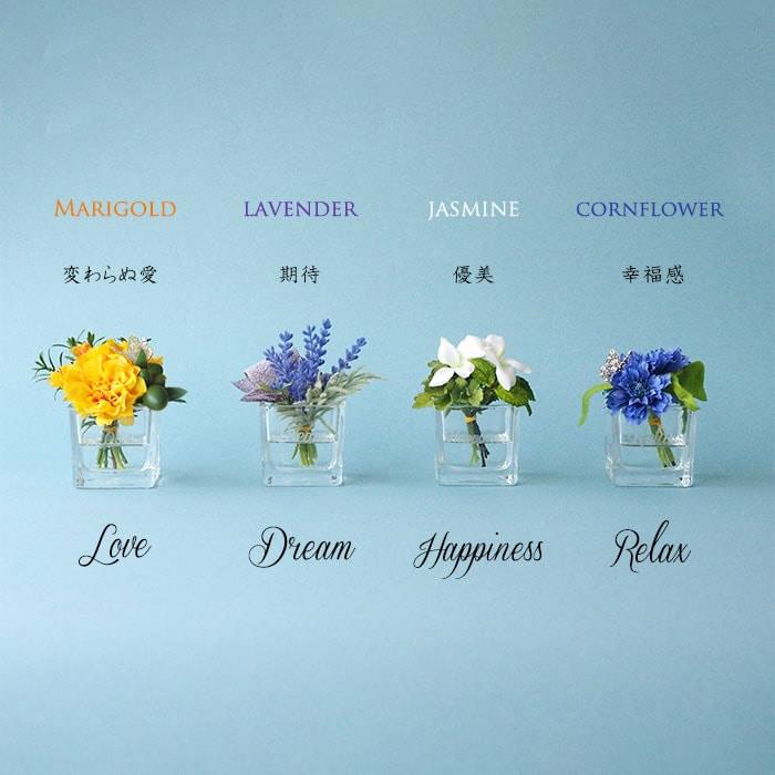 4つの花言葉と女性へ贈るメッセージ