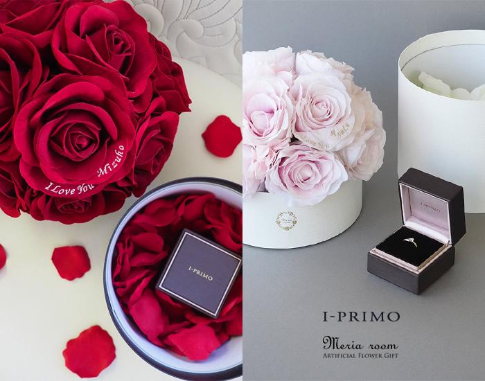 赤バラの花束ボックスギフト