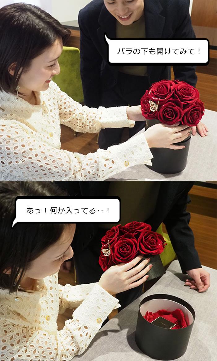 バラの下にもプレゼント