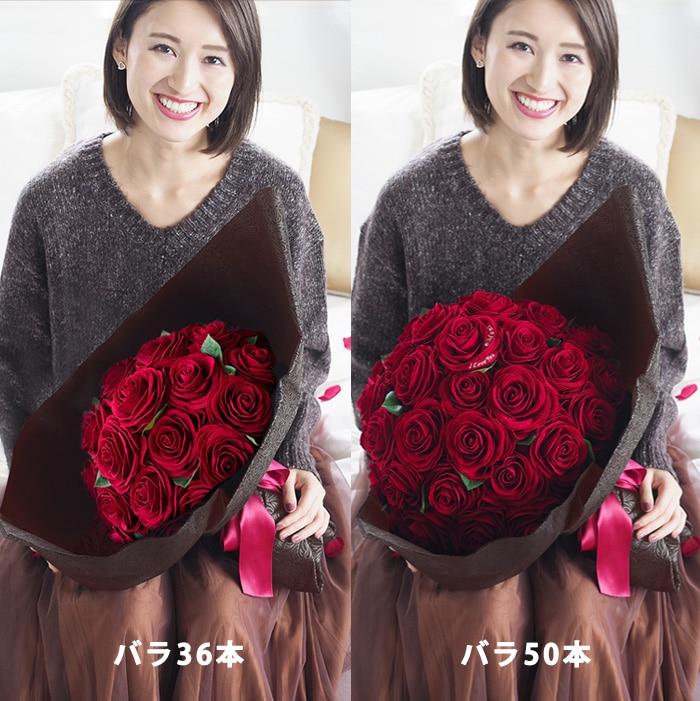 本数で選べるメリアルームの赤バラ