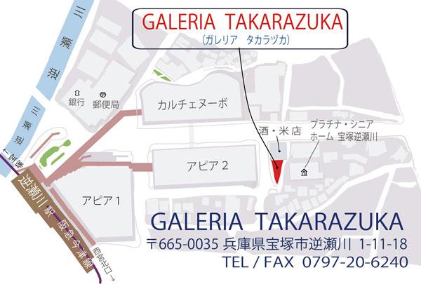 ガレリア宝塚 地図