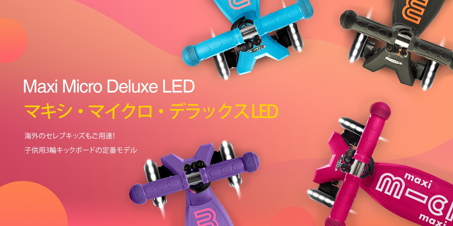 maxi deluxe led