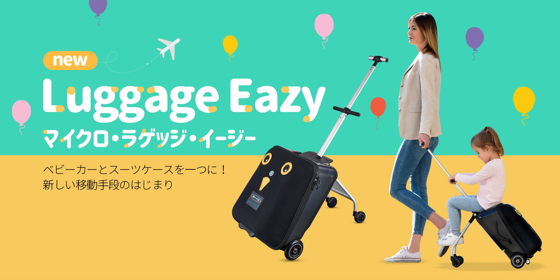 LuggageEazy