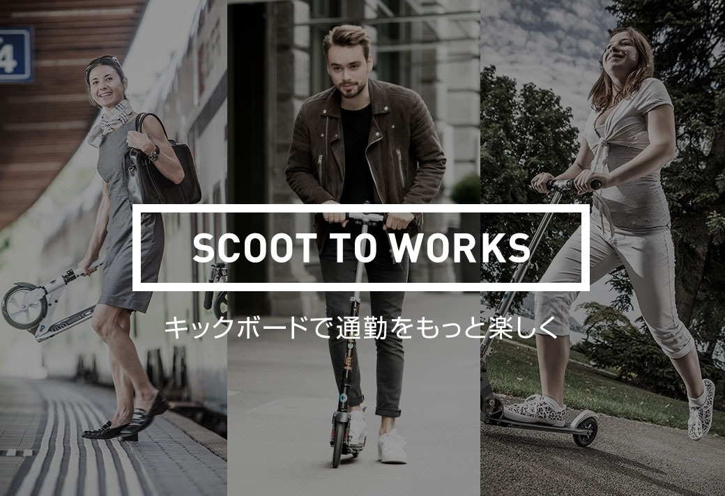Scoot To Work