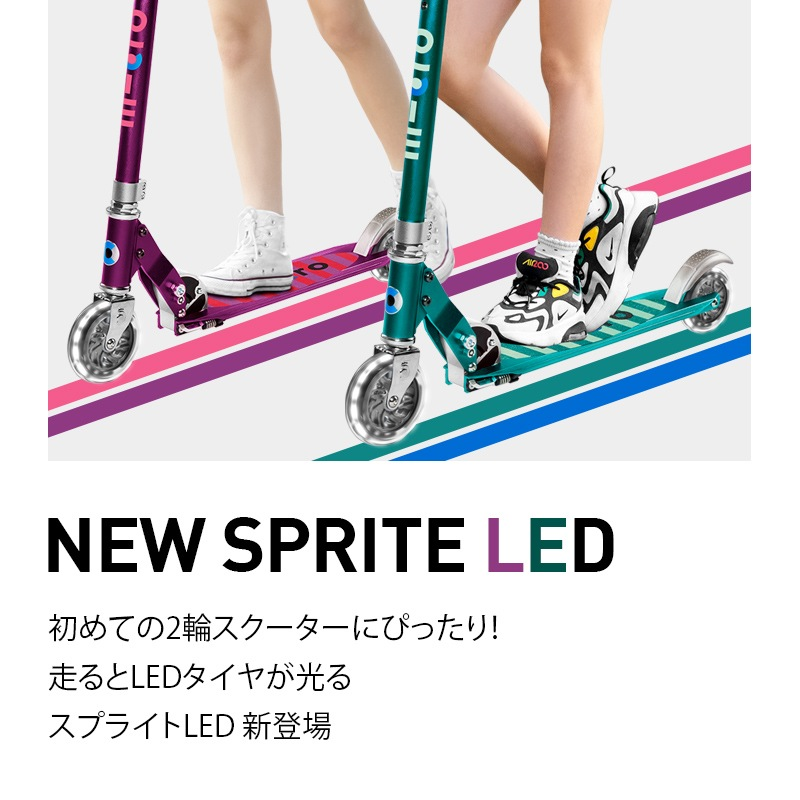 sprite_led