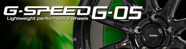 G.speed G-05|ジースピード G-05