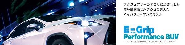 グッドイヤーEfficientGrip Performance SUV《エフィシェントグリップパフォーマンス エスユーブイ》