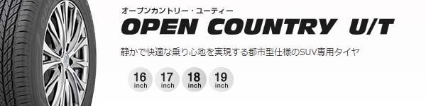 トーヨーOPNE COUNTRY U/T《オープンカントリーユーティー》