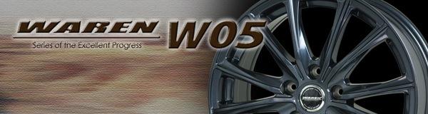 WAREN W05|ヴァーレン W05