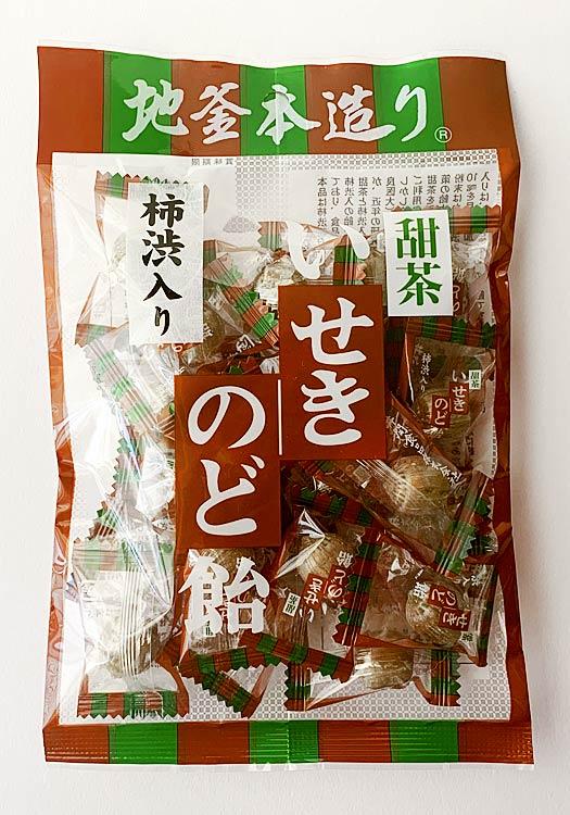 柿渋入り 甜茶のど飴