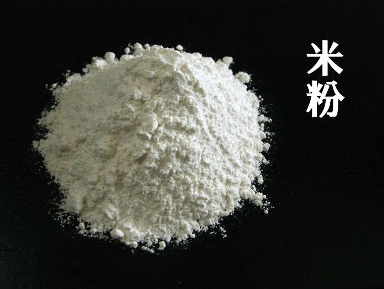 米粉・餅粉[菓子材料]