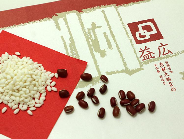 京都大納言のお赤飯とおはぎ 益広
