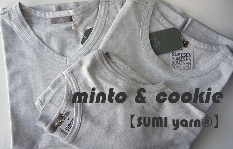 mint & cookie 【SUMI yarn®】