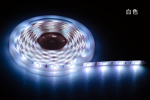 LEDテープライト(白色発光時)