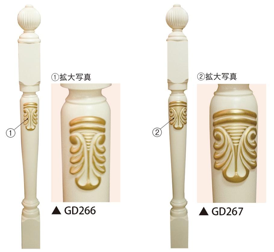 ゴールドデコ:階段用柱への取付け例